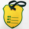 Embroidery patch for uniform QD-EP-0017